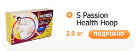 S Passion Health Hoop